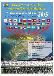 world_tournament_Okinawa_2013